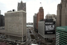 A view of downtown Detroit, Michigan January 30, 2013. REUTERS/Rebecca Cook