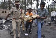 India gas pipeline blast