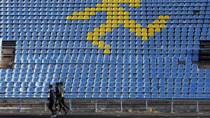 Sportsmen train at a local stadium in the southern city of Stavropol, Russia, November 10, 2015. REUTERS/Eduard Korniyenko/Files