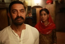 """Movie still from the film """"Dangal"""""""