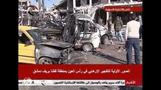 Sixteen killed in Syria car blast
