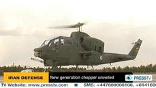 Iran shows new combat helicopter