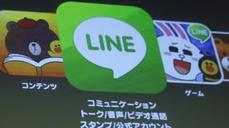 Breakingviews: Crunching the numbers on chat app Line