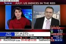 Indian equities still overweight,  fundamentals look positive: JPMorgan Asset Management