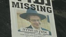 Israeli police find body of missing U.S. student