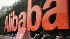 Alibaba who?