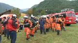 Volcano victim search on hold