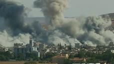 Explosions rock Syrian town of Kobani