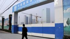 Record slowdown in China's economic growth