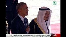 Obama arrives in Saudi Arabia to boost crucial alliance