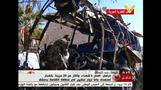 Six killed in Damascus bus explosion