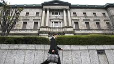 Asia Week Ahead: Central banks take center stage