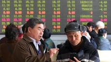 China reserve ratio cut sends investors mixed messages