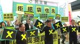 Controversial electoral blueprint released in Hong Kong