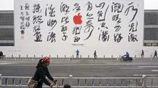 Apple plans take root in China