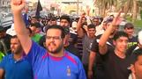 Shiite protesters in Bahrain gather to condemn Saudi mosque explosion