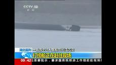 Many missing in China ship disaster