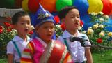 International Children's Day in North Korea