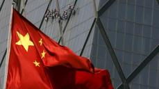 China stock probe sends out shivers