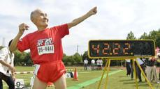 Japan's 105-year-old 'Golden Bolt' sets record