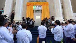 Myanmar's got a new exchange, but no stocks