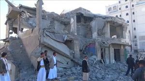 Air strike kills Yemeni judge and family - residents