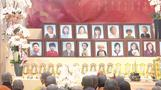 Taiwan earthquake victims commemorated in memorial service