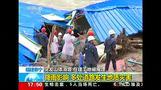 Dozens missing in China landslide