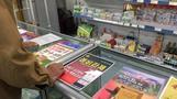 Primitive advertising takes shape in North Korea