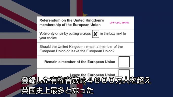 英国民投票始まる、今後の見通しは(字幕・23日)