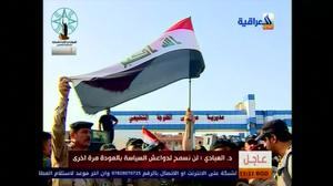 Iraq says Falluja success gives momentum to Mosul offensive