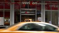 Verizon is a front-runner in Yahoo auction