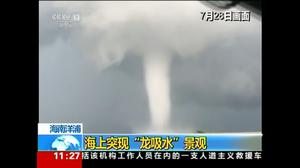 Waterspout hits Hainan shores in China