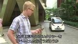 自動運転タクシーの走行実験始まる、シンガポールで世界初(字幕・25日)