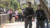 Stabbing injures two near Jerusalem's Old City