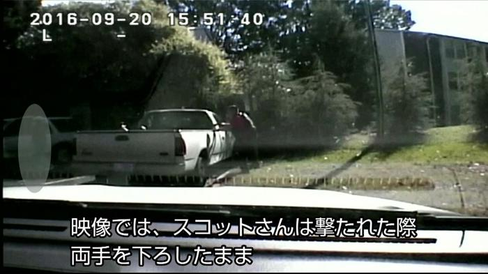 米警察が黒人男性射殺時の映像公開、遺族の主張となお隔たり(字幕・25日)