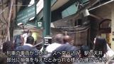 NY近郊の主要駅で通勤列車が衝突、1人死亡・100人超負傷(字幕・29日)
