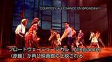 日系人収容描いたミュージカル、トランプ効果で脚光(字幕・14日)
