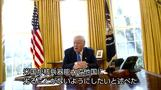 トランプ大統領インタビュー:核戦力で「世界の頂点に立つ」(字幕・23日)