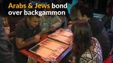 Arabs and Jews bond over backgammon