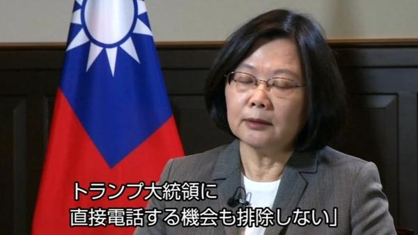 米大統領が台湾総統との再電話会談を否定、「習主席は私の友人」(字幕・27日)