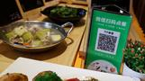 The great firewall: rise of mobile payments in China