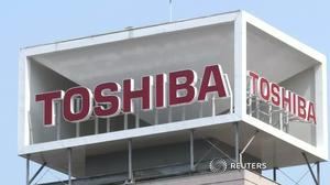 Bain Capital to buy Toshiba's chip business for $18 bln