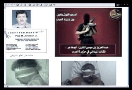 A video grab image shows a page from an Islamist website June 15, 2004. European Union states have started sharing monitoring of militant Web sites, including sites linked to al-Qaeda, a draft statement agreed by the bloc's ambassadors on Wednesday shows. REUTERS/Reuters TV