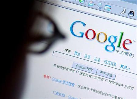A file photo of a Chinese Internet user browsing for information on the popular search engine Google in Beijing January 25, 2006. Google Inc. sought to close in on its China market rival Baidu.com by allowing users of its Chinese site to find news by first searching for images carried within articles. REUTERS/Stringer