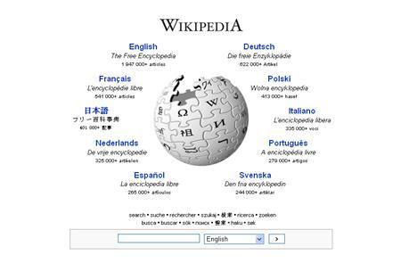 A screenshot of Wikipedia.com, taken on August 16, 2007. People using CIA and FBI computers have edited entries in the online encyclopedia Wikipedia on topics including the Iraq war and the Guantanamo prison, according to a new tracing program. REUTERS/www.wikipedia.com