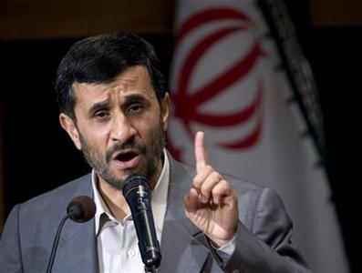 Iran's President Mahmoud Ahmadinejad speaks during the opening ceremony for the Non-Aligned Movement Ministerial Meeting on Human Rights and Cultural Diversity in Tehran, September 3, 2007. Republican candidate Mitt Romney urged the United Nations on Monday to revoke an invitation for Ahmadinejad to speak next week, and said the Iranian leader should be indicted for war crimes. REUTERS/Morteza Nikoubazl