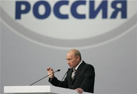 Russia's President Vladimir Putin addresses the congress of the main pro-Kremlin United Russia party in Moscow, October 1, 2007. REUTERS/Sergei Karpukhin