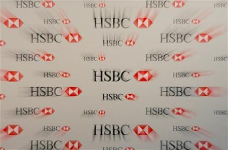 A zoom effect on a backdrop of banking giant HSBC during a news conference in Hong Kong May 24, 2005. A U.S. real estate fund has sued HSBC Holdings alleging the British bank's U.S. mortgage trading operation took advantage of the credit crisis to profit at the expense of the fund, the Wall Street Journal reported. REUTERS/Bobby Yip
