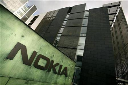 Nokia Research Center is seen in Helsinki on October 18, 2007. Nokia has delayed opening its gaming service N-gage to December from November due to delays with software testing, a spokesman for the world's top cellphone maker said on Friday.REUTERS/Antti Aimo-Koivisto/Lehtikuva